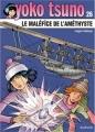 Couverture Yoko Tsuno, tome 26 : Le maléfice de l'améthyste Editions Dupuis 2012