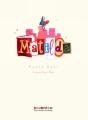Couverture Matilda Editions Gallimard  (Jeunesse - Bibliothèque) 2012