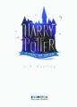 Couverture Harry Potter, tome 1 : Harry Potter à l'école des sorciers Editions Gallimard  (Jeunesse - Bibliothèque) 2012