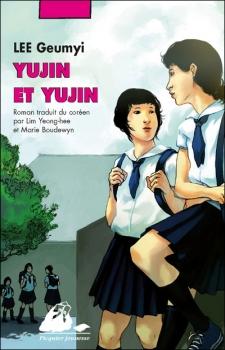 Couverture Yujin et Yujin