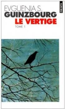 Couverture Le Vertige, tome 1