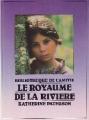 Couverture Le royaume de la rivière / Le secret de Térabithia Editions de l'Amitié (Bibliothèque de l'Amitié) 1985