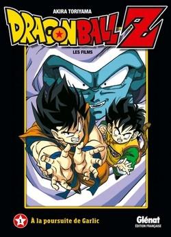 Couverture Dragon Ball Z, les films, tome 1 : A la poursuite du Garlic
