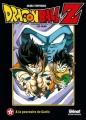 Couverture Dragon Ball Z, les films, tome 1 : A la poursuite du Garlic Editions Glénat (Anime Comics) 2013