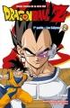 Couverture Dragon Ball Z (anime) : Les Saïyens, tome 2 Editions Glénat (Anime Comics) 2008