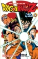 Couverture Dragon Ball Z (anime) : Les Saïyens, tome 4 Editions Glénat (Anime Comics) 2008