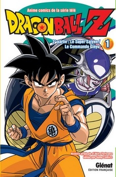 Couverture Dragon Ball Z (anime) : Le  Super saïyen, Le Commando Ginyu, tome 1