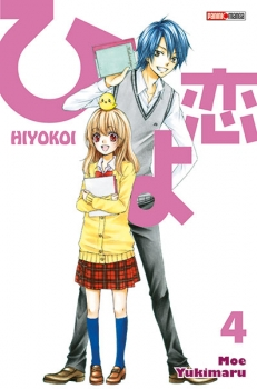 Couverture Hiyokoi, tome 04