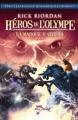 Couverture Héros de l'Olympe, tome 3 : La Marque d'Athéna Editions Albin Michel (Jeunesse - Wiz) 2013