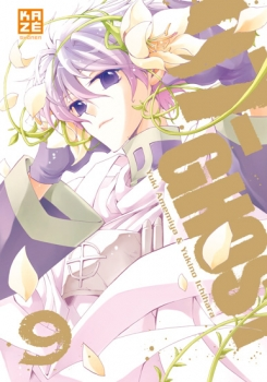 Couverture 07-ghost, tome 09