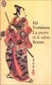 Couverture La pierre et le sabre Editions J'ai Lu 2000