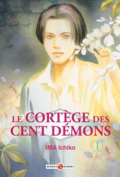 Couverture Le Cortège des Cent Démons, tome 01