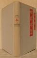 Couverture La condition humaine Editions Guilde du Livre Lausanne  1956