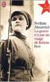 Couverture La guerre n'a pas un visage de femme Editions J'ai Lu (Récit) 2005