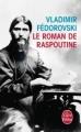 Couverture Le roman de Raspoutine Editions Le Livre de Poche 2013