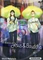 Couverture Les Vacances de Jésus & Bouddha, tome 05 Editions Kurokawa 2013