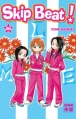 Couverture Skip Beat!, tome 26 Editions Casterman (Sakka) 2013